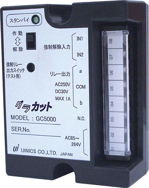 地震感知器 グラカット GC5000