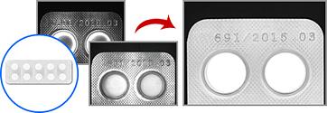 医薬品包装パッケージの刻印文字認識