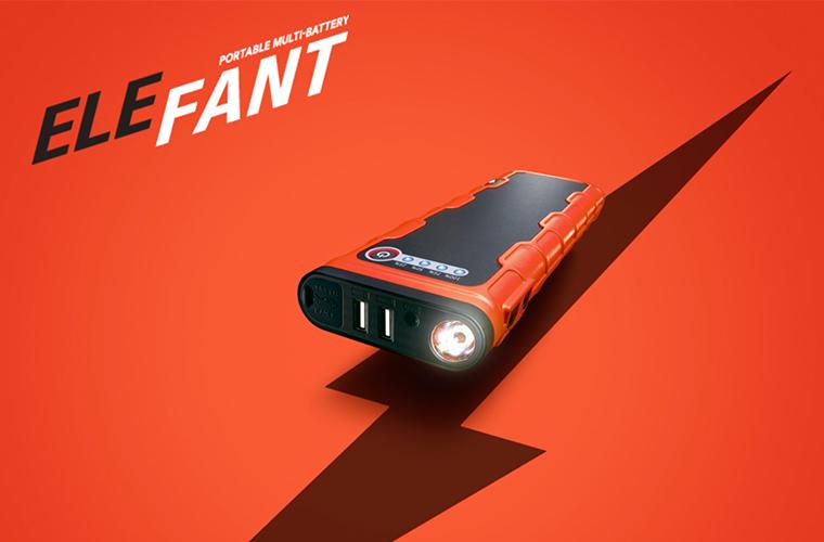 ポータブルマルチバッテリー ELEFANT(エレファント)
