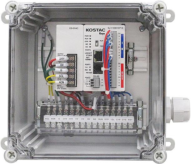 ポン付BOX PNDB110P-001